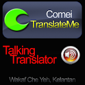 Talking Translator logo