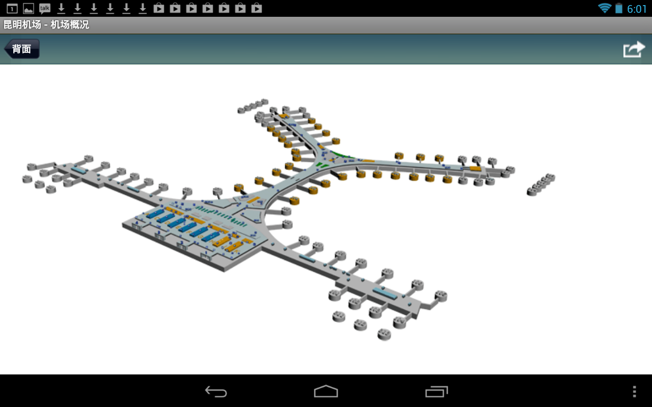 Kunming Changshui Airport KMG - Android Apps on Google Play