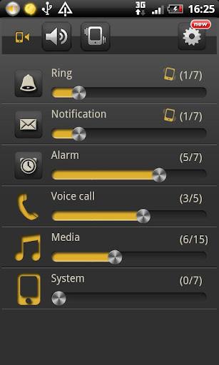 简易音量控制