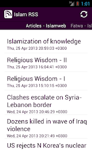 Islam RSS screenshot 3