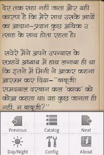 rabindranath tagore in hindi android apps on google play  rabindranath tagore in hindi screenshot thumbnail
