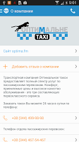 Screenshot of Optima Taxi