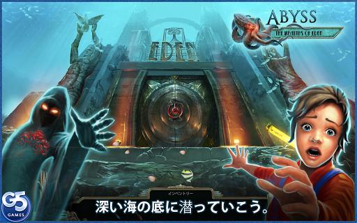 Abyss: エデンの怒り