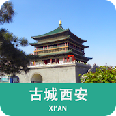 Tour Xi'An