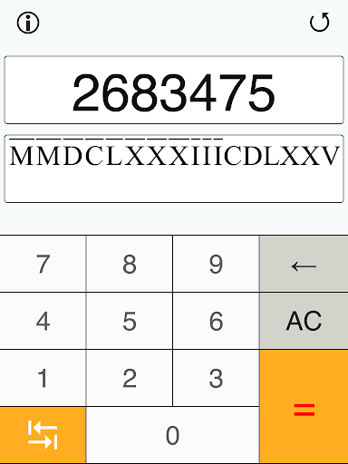 玩免費教育APP|下載羅馬數字與阿拉伯數字轉換器 app不用錢|硬是要APP