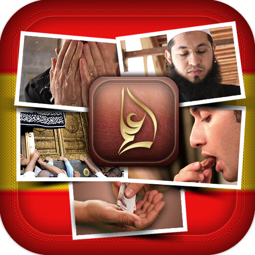 教育必備App El fiqh ilustrado de adoración LOGO-綠色工廠好玩App