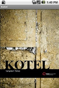 KOTEL - screenshot thumbnail