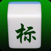 Guobiao Mahjong Scoreboard