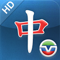 美国中文电视HD icon
