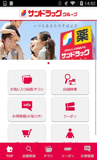 春运火车票på App Store - iTunes - Apple