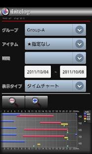 Litelog- screenshot thumbnail