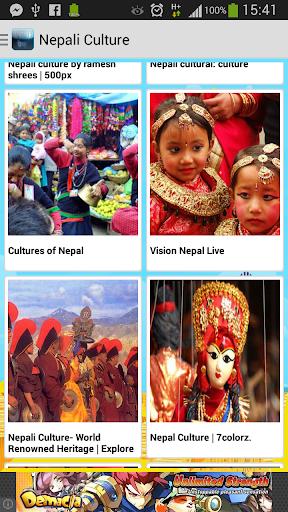 i Love Nepali