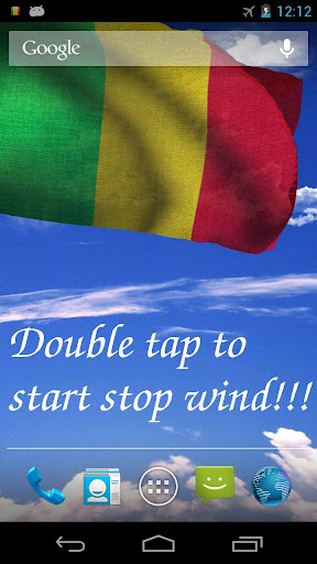 3D Mali Flag Live Wallpaper +