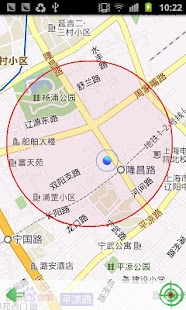 iFamily Locator - screenshot thumbnail