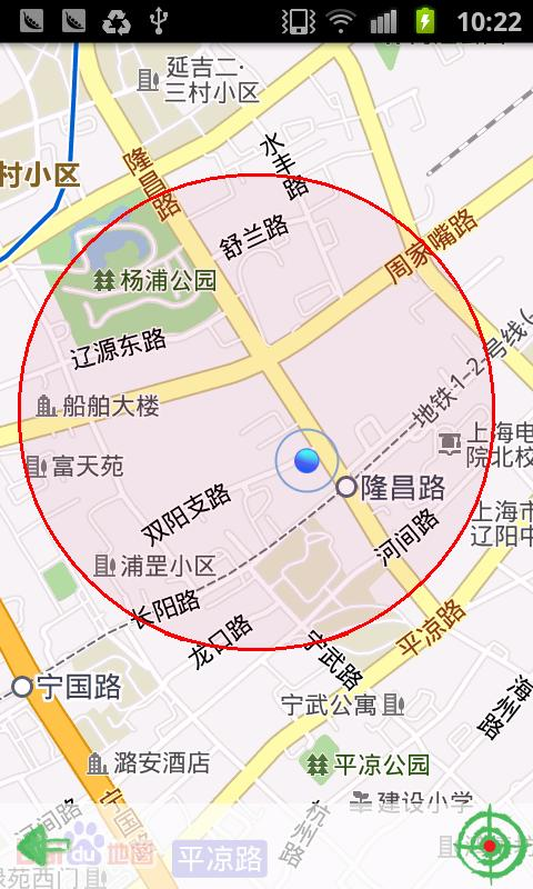 iFamily Locator- screenshot