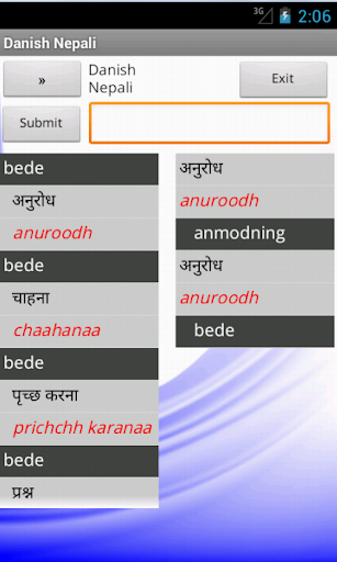Nepali Danish Dictionary