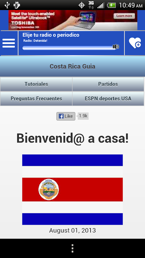 Costa Rican Guide- screenshot