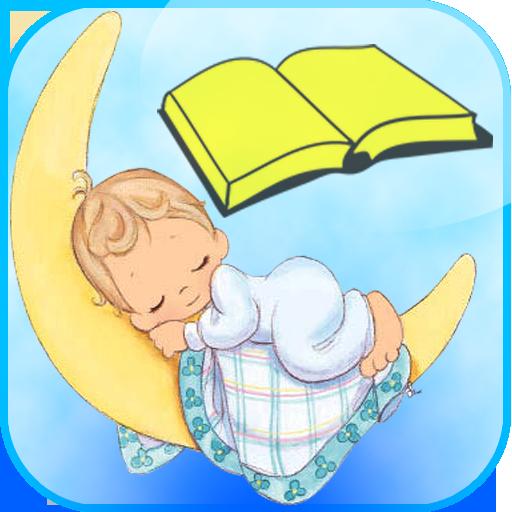 Kids Long Stories LOGO-APP點子