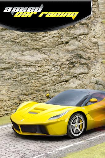 겁 자동차 경주 3D 라이벌