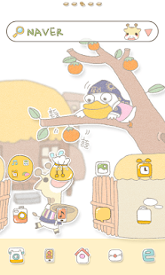 Chuseok dodol launcher theme- screenshot thumbnail