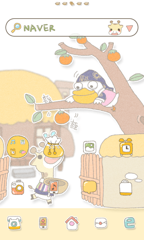 Chuseok dodol launcher theme - screenshot