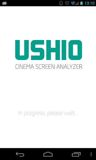 USHIO Screen Analyzer