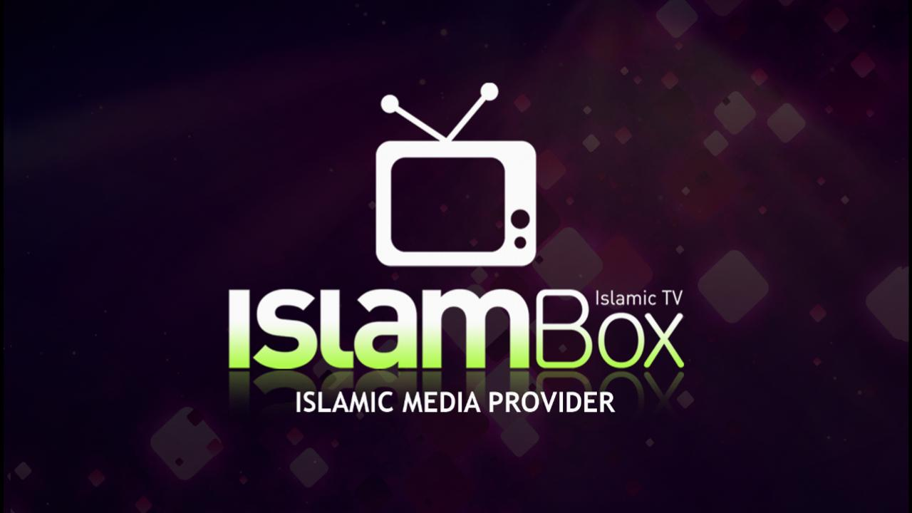 Islam Box for Google TV- screenshot