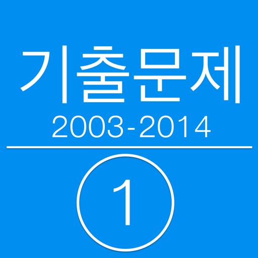 Korea Sunung Math 2003-2014 B1 LOGO-APP點子