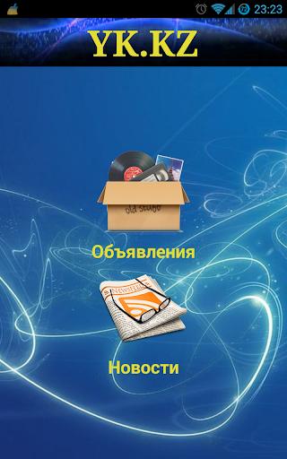 YK.KZ Объявления Oskemen