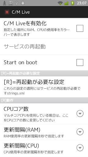 CPU RAM Live