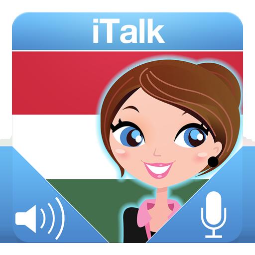 匈牙利语:交互式对话 - 学习讲 -门语言 教育 App Store-癮科技App