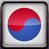 Korean Vocabulary Quiz