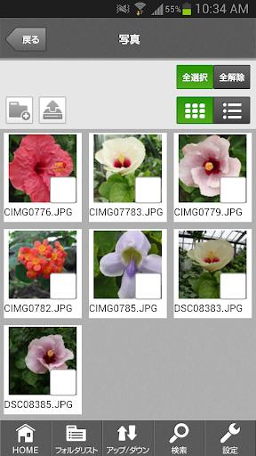 【免費生產應用App】フレッツ・あずけ~る-APP點子