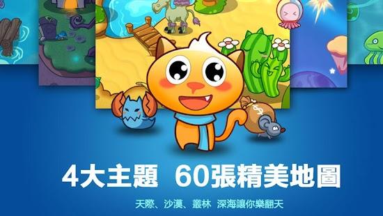 COCONA 繁體中文版