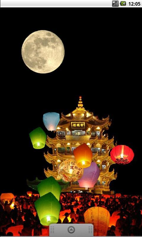 Chinese Lanterns- screenshot