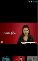 Screenshot of T3lekat mosaorah 4 Facebook