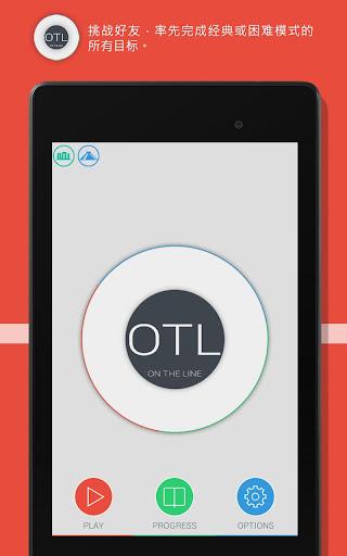 On the line|玩街機App免費|玩APPs