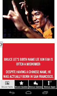 Bruce Lee Facts and Quotes
