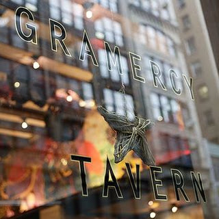 Gramercy Tavern Bar Nuts.