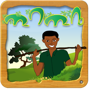 Amharic Ethiopian Game ጢባጢቤ for PC and MAC