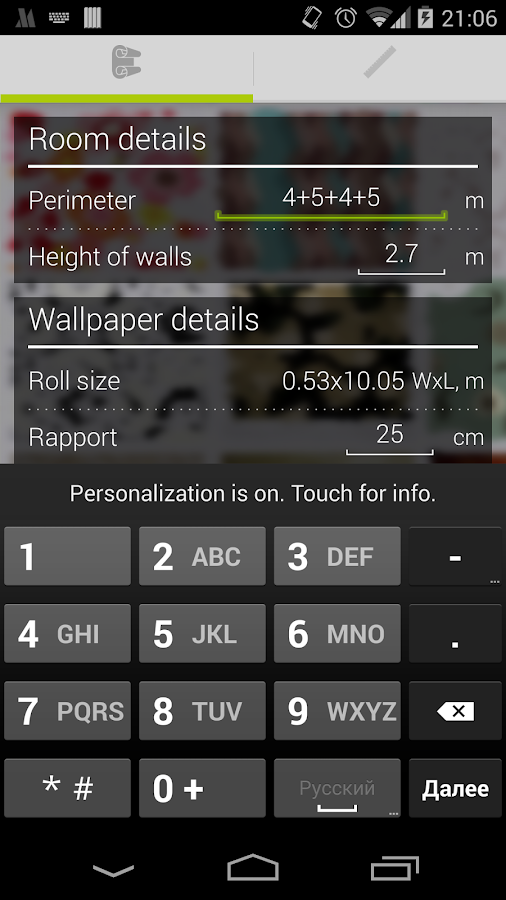 Wallpaper Roll Calculator  Android Apps on Google Play