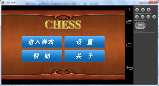 國際3D象棋--北京百納科技 吳亞峰 于復興 等著書範例