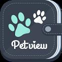 PetView - 모바일 반려동물 수첩, 펫뷰 icon