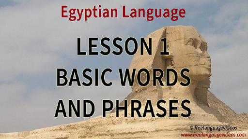 Learn Egyptian Arabic Videos