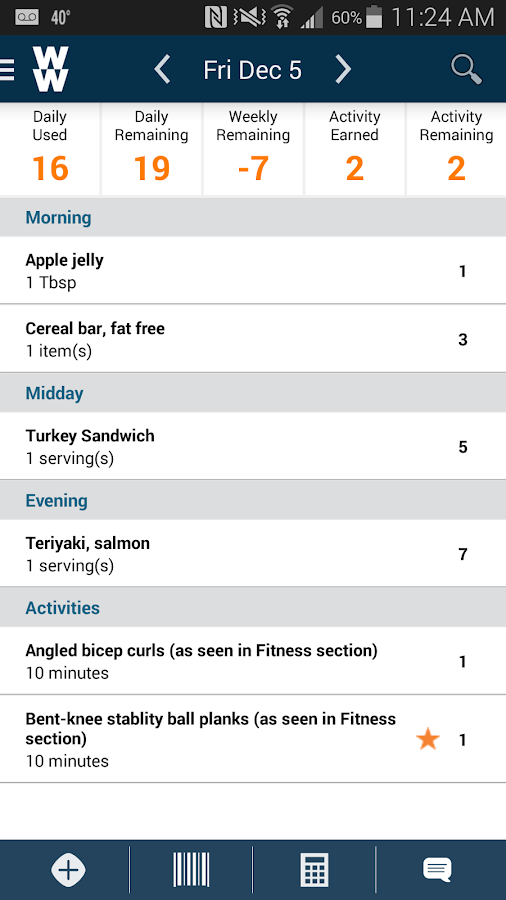 Weight Watchers Mobile - screenshot