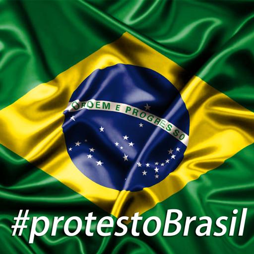 Protesto BR LOGO-APP點子