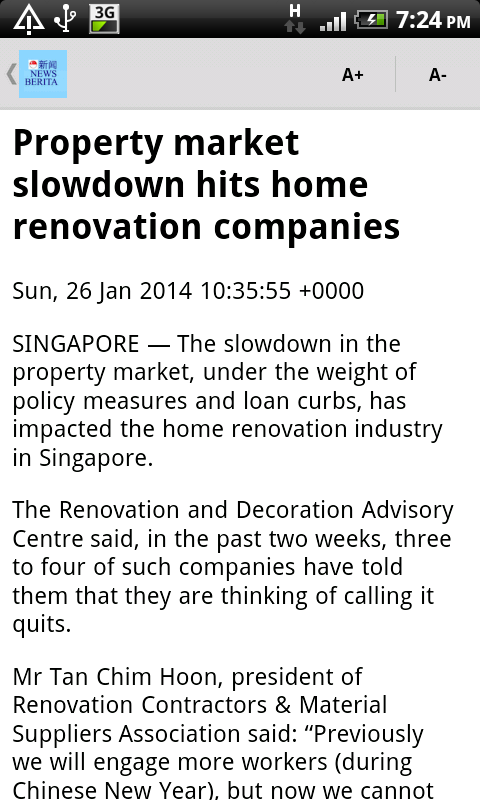 SGNews (Singapore News)- screenshot