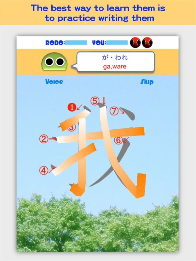 Best App To Learn Japanese Kanji | learn japanese easy and quick