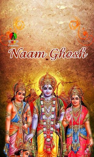 iChant-Naam Ghosh
