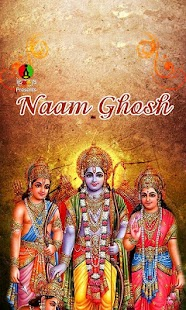 iChant-Naam Ghosh- screenshot thumbnail